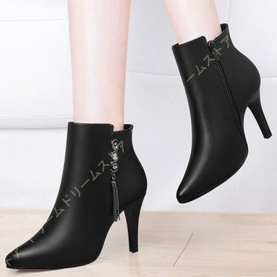 ショートブーツ ハイヒール 大きいサイズ レディース靴 9cm ヒール ピンヒール ブーティ ブーティー 歩きやすい 痛くない アンクルブーツ 美脚 細身 シンプル