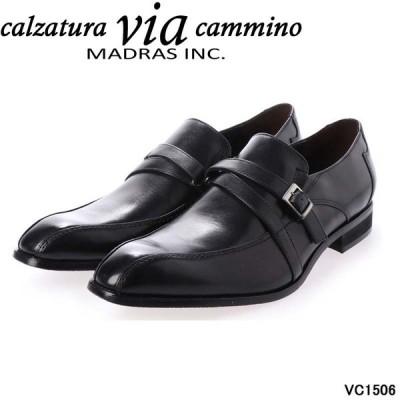 ヴィア カミーノ マドラス VC1506 via cammino モンクストラップビジネスシューズ フォーマル 冠婚葬祭 24.5cm〜 紳士靴 メンズ