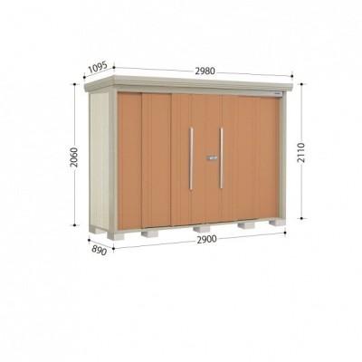 物置 屋外 おしゃれ タクボ物置 ND/ストックマン ND-S2908 多雪型 標準屋根 『追加金額で工事可能』 トロピカルオレンジ