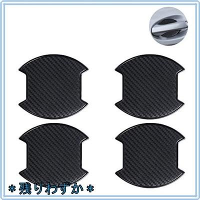 XCSOURCE ドアハンドルプロテクター ハンドルカバー 車用 傷ガード 耐水 ひっかき傷防止 炭素繊維製 黒い 4枚入 JP
