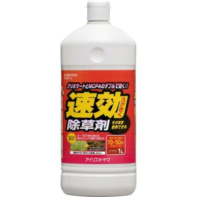アイリスオーヤマ SJS-1L [速効除草剤 1L] 園芸用品