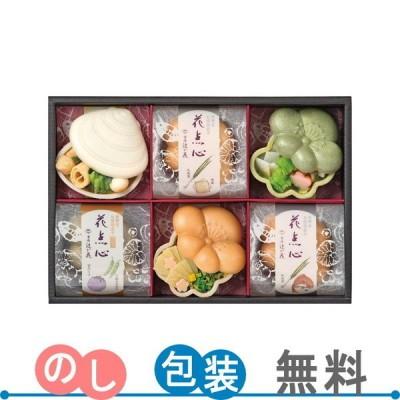 京都・辻が花 京野菜のお吸物最中詰合せ MSG-20 ギフト包装・のし紙無料 (A4)
