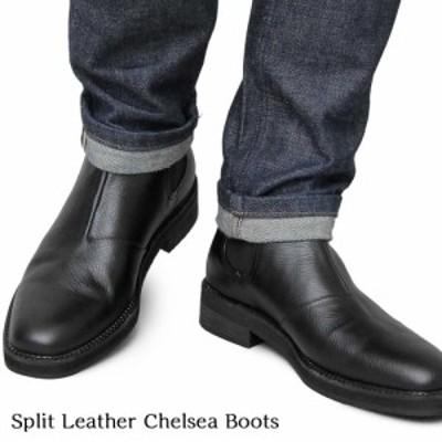 ブーツ メンズ サイドゴアブーツ スクエアトゥ サイドゴア レザーシューズ スプリットレザー 牛床革 カジュアル シンプル