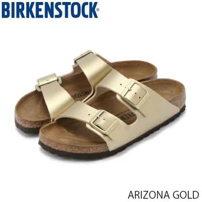 ビルケンシュトック BIRKENSTOCK レディース サンダル アリゾナ ARIZONA WOMEN GOLD コンフォート つっかけ 幅狭 ナロー ビルコフロー GC1016111 国内正規品