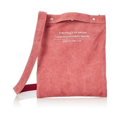 Lafiel(ラフィール) アソートメントバッグ 帆布 ショルダーバッグ 仕切り付き 02・アカ(赤) 003162400