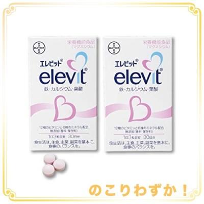 【2個】エレビット 90粒 2個 (4987341111090-2)