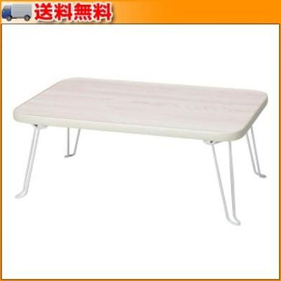ハウステーブル 幅45cm WH・ホワイト NK-45 ▼軽量の折り畳みテーブル