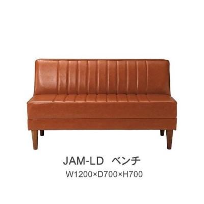 JAM-LD ベンチ 120cm幅ベンチ