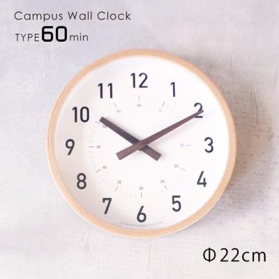 掛時計 キャンパスウォールクロック(Sサイズ:Φ22cm) 60min タイプ