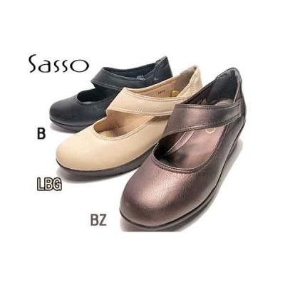 サッソー Sasso 甲ベルトウエッジソールパンプス レディース 靴