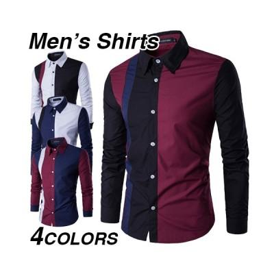 シャツ メンズ 長袖 無地 柄 おしゃれ 長袖シャツ 大きいサイズ トップス 紳士 キレイめ