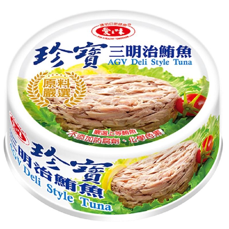 愛之味珍寶三明治鮪魚 110g