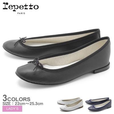 REPETTO  レペット シューズ バレリーナ サンドリヨン V086VIP 410 050 851 レディース 靴