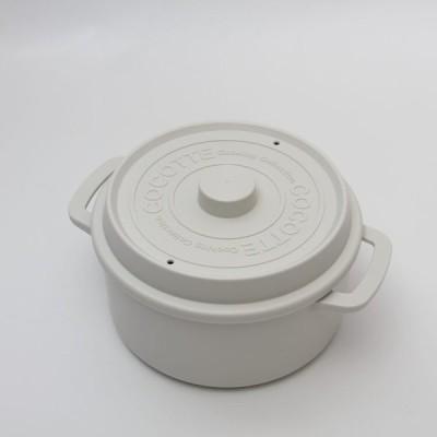 鍋 電子レンジ調理用品 ココット風電子レンジ用鍋 パウダーカラーホワイト/MWCP2 鍋 レンジ調理 ザル付き レシピ付き ココット風 かわいい おしゃれ 簡単