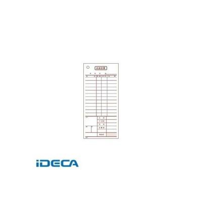 DU46713 会計伝票 2枚複写 K607 (50枚組×10冊入) ポイント10倍