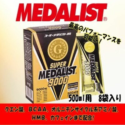 スーパーメダリスト9000 500ml用 8袋 889149