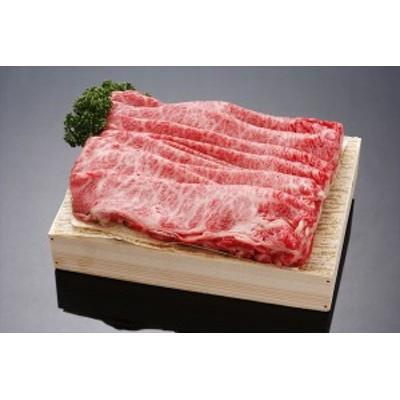 牛肉 すき焼き 但馬牛 肩ロースすき焼き850g ギフト セット 詰め合わせ 贈り物 贈答 産直 内祝い 御祝 お祝い お礼 返礼品 贈り物 御礼