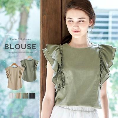 【クリアランスーSALE】tシャツ 花びら袖ブラウス ラッフルスリーブ 麻素材 Tシャツ フリル カラー 穴開き