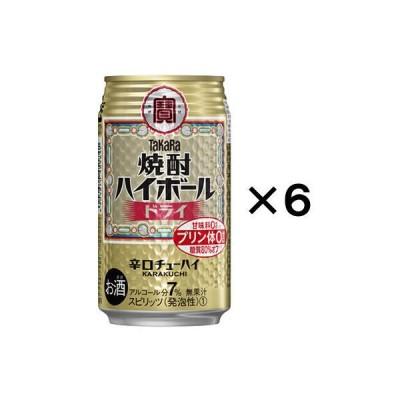 宝酒造ハイボール 宝 タカラ 焼酎ハイボール ドライ 350ml×6本 缶
