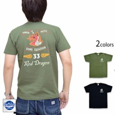 33rd BOMB.SQ.RED DRAGONS半袖Tシャツ BUZZ RICKSON'S BR78516 バズリクソンズ ミリタリー 龍 ドラゴン 東洋
