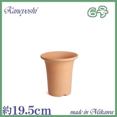植木鉢 陶器 おしゃれ サイズ 19.5cm 安くて植物に良い鉢 素焼並ラン鉢 6号