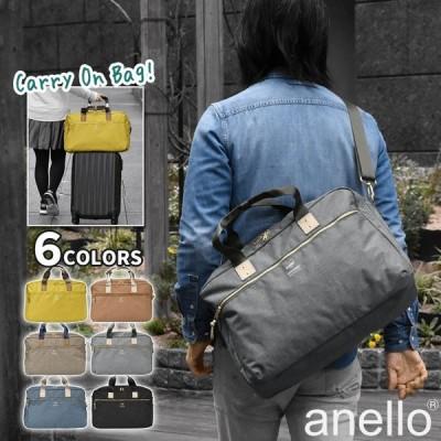 ショルダーバッグ メンズ 斜めがけ おしゃれ A4/anello アネロ AT-C3168 正規品 ブランド/ATELIER 杢調ポリエステル 2way ボストンバッグ キャリーオンバッグ