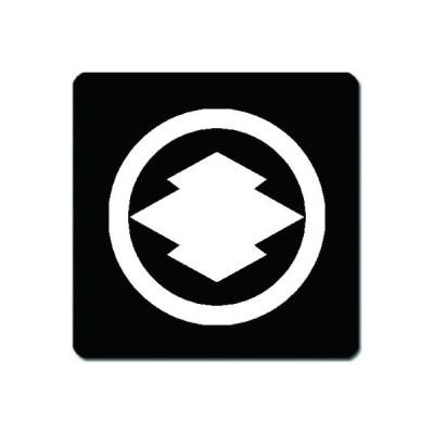 家紋シール 白紋黒地 丸に松皮菱 4cm x 4cm 4枚セット KS44-0650W