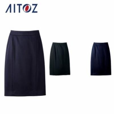 AZ-HCS1510 アイトス スカート | 作業着 作業服 オフィス ユニフォーム メンズ レディース