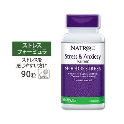 ストレスフォーミュラ SAF(GABA&チロシン&エゾウコギ&イノシトール)90粒 カプセル Natrol(ナトロール)