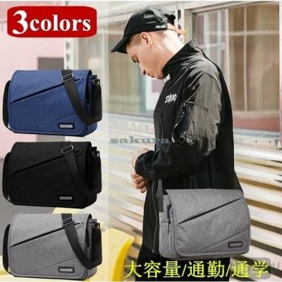 バッグ ショルダーバッグ メンズバッグ メンズショルダー ナイロン 耐摩素材 斜めがけ 軽量 4色 撥水 男女兼用 レディースバッグ