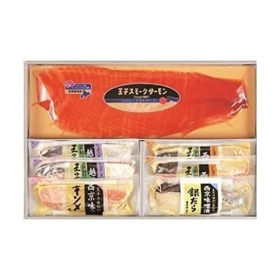 王子サーモン スモークサーモン&漬魚詰合せ HS100(W)S ギフトセット