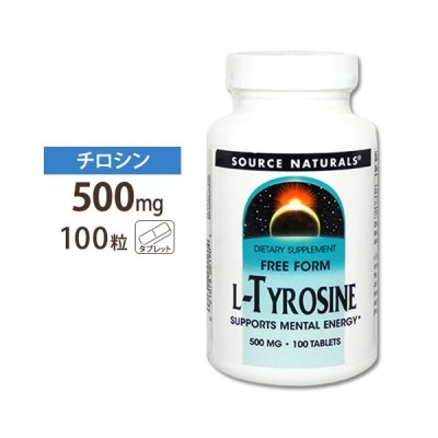 L-チロシン 500mg 100粒