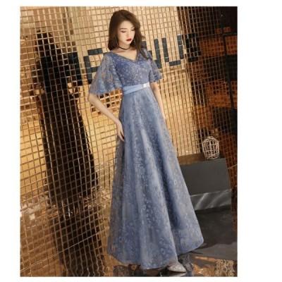 パーティードレス シフォン 刺繍 ロングドレス Aライン 五分袖 20代 アッシュブルー 冬 かわいい