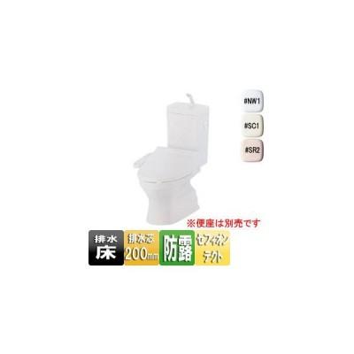 TOTO 組み合わせトイレ CFS367シリーズ CFS367B