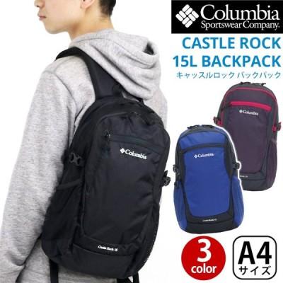 デイパック columbia コロンビア CASTLE ROCK キャッスルロック リュック リュックサック バックパック 2020 春夏 新作 正規品 メンズ