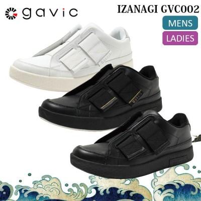 ガビック メンズ レディース スニーカー イザナギ GVC002 カジュアル gavic IZANAGI スリッポン シューレース 靴
