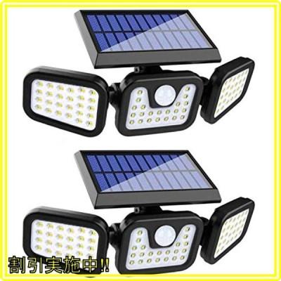 【最新版74LED】Aokyoung センサーライト ソーラーライト 屋外 ソーラーライト 3灯式 高輝度 74LED 360*角度調整可能 I