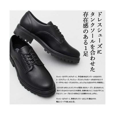 ビジネスシューズ メンズシューズ 紳士靴 メンズファッション 靴 glabella グラベラ 厚底 タンクソール プレーントゥ エコレザーシューズ 上品