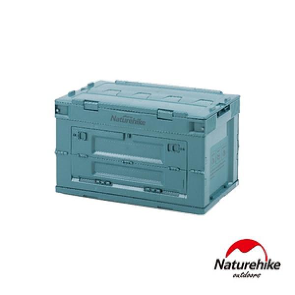 Naturehike 凌越  戶外大容量多開口折疊耐重收納箱50L水鴨藍