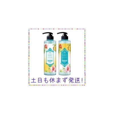L.O.G by U-REALM×宇野実彩子(AAA) サロンクオリティーヘアケア シャンプー&トリートメント セット(各500ml) フォー マイ