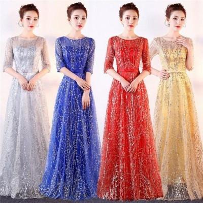 ドレス イブニングドレス 半袖 ロングドレス ステージドレス 30代 40代 50代 パーティー 演奏会用ドレス お呼ばれ 結婚式