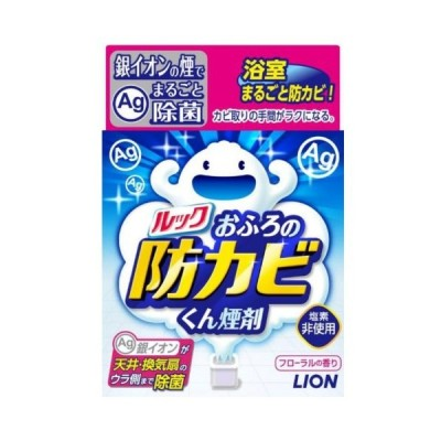 ライオン ルック おふろの防カビくん煙剤 5g│浴室・風呂掃除グッズ 風呂用カビ取り剤 東急ハンズ