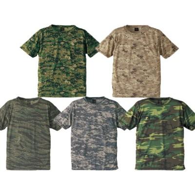 6589-01 ドライ クールナイス カモフラージュ Tシャツ(陸上自衛隊/迷彩/Tシャツ/サバゲー/ミリタリー/アウトドア)