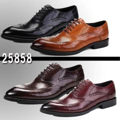 ビジネスシューズ メンズ 本革 レザー 紳士靴 EEE レースアップ ロングノーズ ウィングチップ 25858