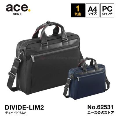 ビジネスバッグ メンズ ブリーフケース エース ジーン レーベル ace. ディバイドリム2 1気室/A4サイズ 13インチPC対応 通勤バッグ 62531