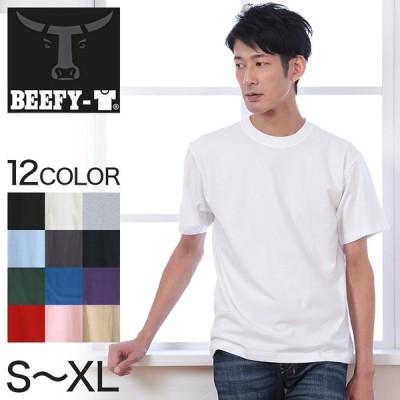 ヘインズ ビーフィー Tシャツ 綿100% S〜XL (Hanes tシャツ メンズ 無地 肌着 半袖 下着 綿 コットン インナー 男性 hanes S M L XL)