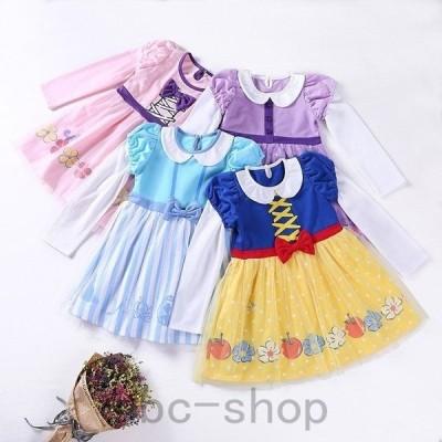 ディズニープリンセス 子供用ドレス キッズ ソフィア シンデレラ 白雪姫 オーロラ姫  なりきりワンピース プリンセスドレス 子どもドレス