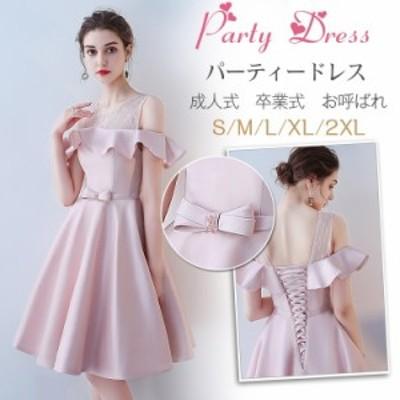 パーティードレス 袖なし 結婚式ドレス ウエディングドレス フリル 可愛い おしゃれ 着痩せ 大人 上品 お呼ばれ 食事会 二次会