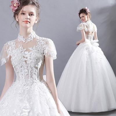 ウェディングドレス 花嫁 半袖 ウエディングドレス 格安 ブライダル 白 レーススカート 結婚式 プリンセスラインドレス 二次会 パーティードレス