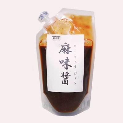 麻味醤(マーウェイジャン)250g